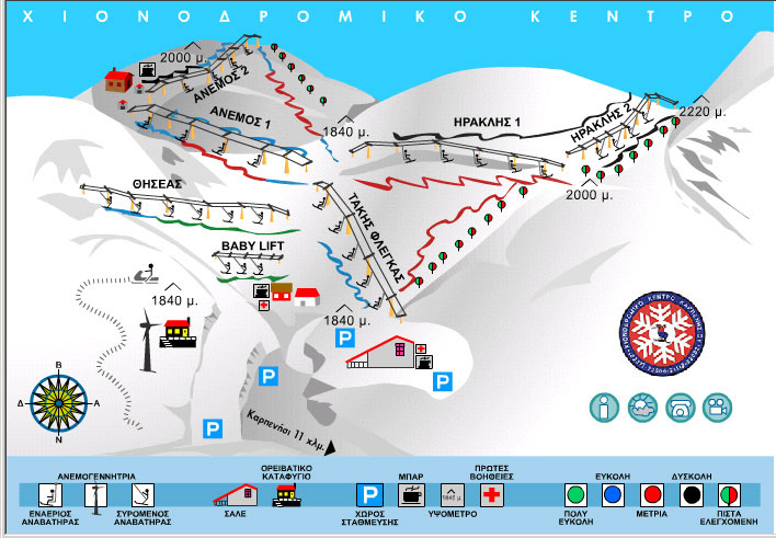 Karpenissi, a map of the ski centre KARPENISSI (Ski centre) EVRYTANIA